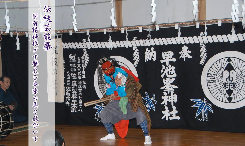 本染め神社のぼり・社寺幕・門幕の染物屋